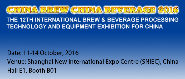 Welcome to GDXL Booth - CHINA BREW CHINA BEVERAGE 2016 ---CBB 2016