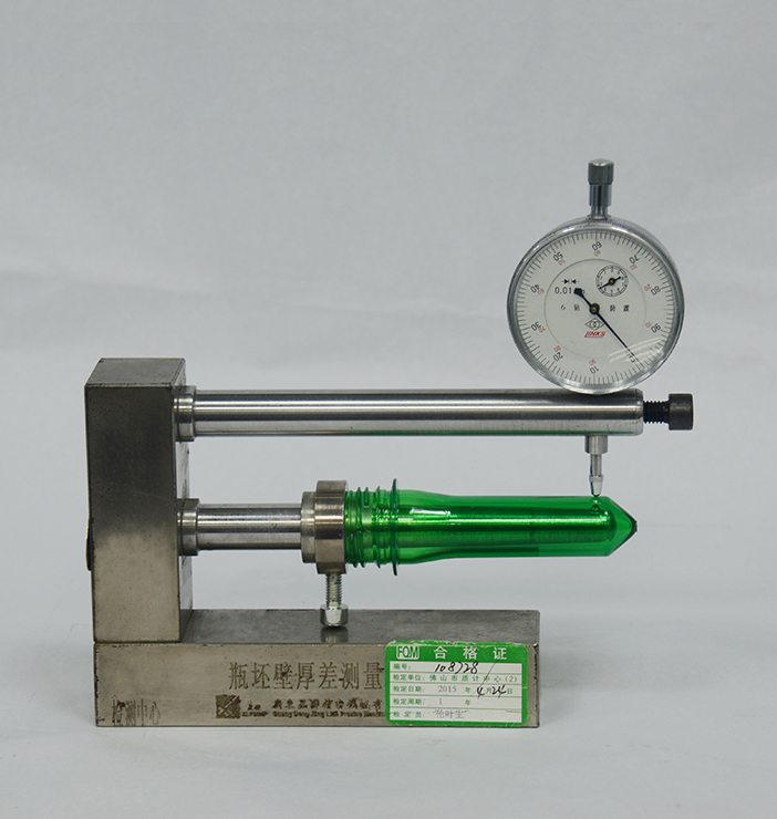 Preform Wall Thickness Meter